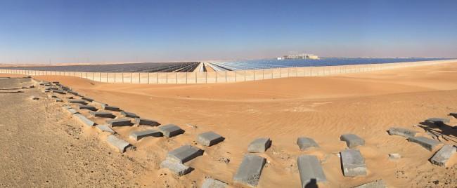 Shams-1-Solar-Energy-Plant